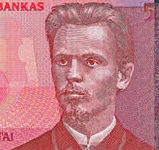 Vincas Kudirka as pictured on the 500-litas note issued in 2000. (Lithuanian Bank website, public domain)
