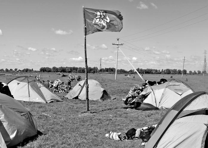 Mission: Siberia campsite